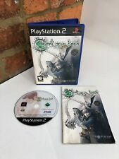 Sony Playstation 2-SHIN MEGAMI TENSEI DIGITAL DEVIL SAGA GAME / Complete