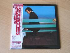 "BOZ SCAGGS ""Silk Degrees"" Le Japon MINI LP CD"