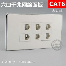 Wall Socket 6 Port Socket CAT6 LAN Network Panel Faceplat 120mmx70mm