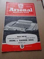 Arsenal v Blackburn Div 1 Feb 6th 1960