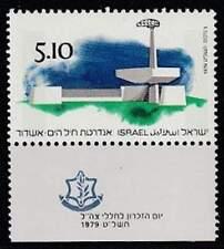 Israël postfris 1979 MNH 792 - Dodenherdenking