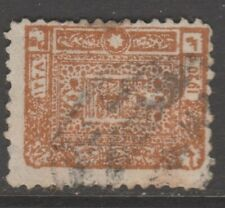 Syria? middle east tax revenue fiscal cinderella stamp 12-9-