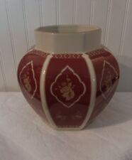"Lenox Sultan's Court Collection 6 1/2"" Ginger Jar Vase Rare Sultan Gold Gild Z12"