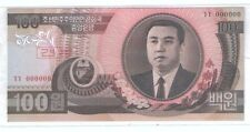 Korea 100 Won Specimen Banknote UNC with series number 000000