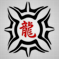 Taekwondo Tribal Sun decal,Dragon hieroglyph sticker, wall gym vinyl decal