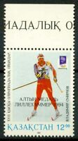 Kazakistan 1994 SG 42 Nuovo ** 100%