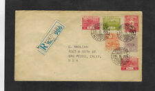 1935 Yokohama Japan Registered Cover to Usa