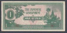 Japanese Government 1 Rupee (Burma)  二战日本侵占缅甸和云南滇西时期的军票1卢比