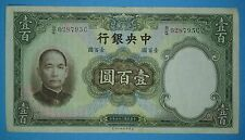 Republic of China 1936 Central Bank of China 100 Yuan National Currency 028795