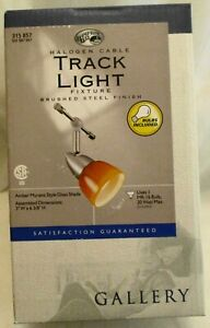 HAMPTON BAY Gallery Halogen Cable Track Light 315857 Amber Murano Brushed Steel