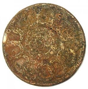 1787 Fugio Cent 1C Colonial Copper Coin - Heavy Wear - Rare Coin!