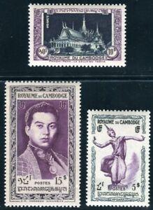 KAMBODSCHA 1950 15-17 ** POSTFRISCH TADELLOS (F4750