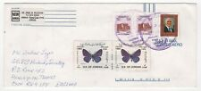 1997 JORDAN Air Mail Cover AMMAN to HENLEY ON THAMES GB Butterflies