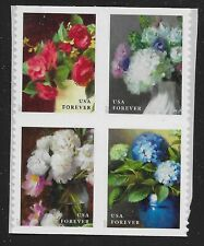 US Scott #5237-40, DOUBLE SIDED Block of 4 2017 Garden Flowers VF MNH