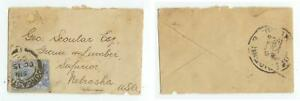 tiny 1906 Doncaster England cover with 2-1/2d to Superior Nebraska