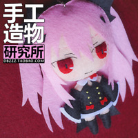 Anime Seraph Of The End Krul Tepes Keychain DIY Handmade Toy Bag Plush Doll Gift