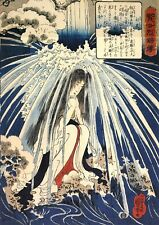 Repro Japanese Print 'Hatsuhana Doing Pennance........'