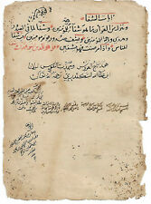 EXCERPT FROM OLD ARABIC MANUSCRIPT (Taj Al Arous) 1069 AH (1658 AD):