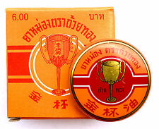 balm massage thai herbal analgesic muscle Ointment sport spa relieve