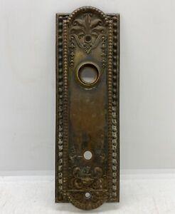 Old House Find Vintage Door Hardware Antique Embossed Brass Backing Back Plate