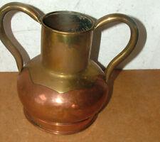 Arts & Craft Hammered Copper & Brass Vase