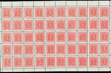 Ukraine (Unofficial) - 1920 - 1930 - 10 Red - Sheet