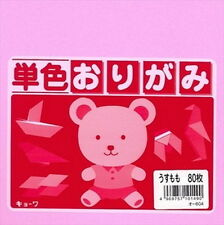 Japanese Origami Folding Paper 6in 80 Sheets Light Pink #1490 S-1722