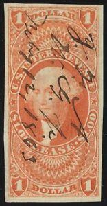 R70a, $1 Lease Revenue Stamp Superb Four Margin GEM - Stuart Katz