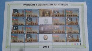 PAKISTAN 2018, Joint issue with Azerbaijan, Mosque, Islam, Full Sheet MNH