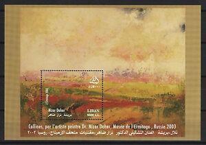 LibanPost 2007 Nizar Daher - Art - Paintings - Artists - Hermitage Lebanon