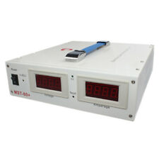 Power Processor MST-80+ Automotive Programming Dedicated battery Charging Supply