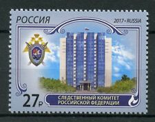 Russia 2017 MNH Investigative Committee Sledkom 1v Set Architecture Stamps