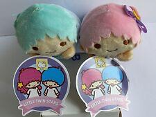 Sanrio Little Twin Stars doll pencil case pouch