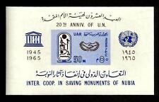 EGYPT - 1965 - UNESCO - NUBIA MONUMENTS - UN - IMPERF - MINT - MNH S/SHEET!