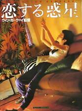 Chungking Express Movie Program book Wong Kar Wai Tony Leung Faye Wong