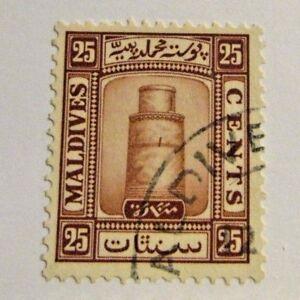 MALDIVES  Sc# 17 Θ used, architecture postage stamp, Fine +