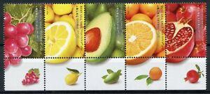 Israel Fruits Stamps 2009 MNH Nature Gastronomy Grapes Lemons Avocadoes 5v Strip