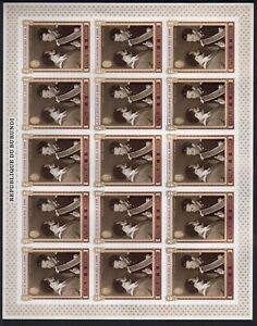 1970 BURUNDI 3 sheets OBP PA 182/4 imperf. cat.val= 180.00€, MNH
