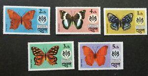 Bhutan Butterflies 1975 Insect Fauna (stamp) MNH