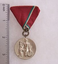 Bulgaria Order of People's Medal, silver, boxed