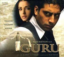 Bappi Lahiri Hari Harana : Guru -- Bollywood Movie Indian Cinema CD