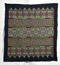 Vintage Hmong Embroided Cross Stitch Fabric  from Thailand
