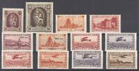 Saargebiet, ** Posten aus 1925-35 (28426)