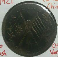 1921 China Honan 50 Cash - Big Copper
