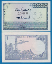Pakistan 1 Rupee P 24A Sing 1 With Pin holes (1975-81) UNC Low Shipping! Combine