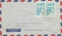 1961: air mail Alep to Frankfurt