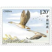 CHINA PRC Stamps 2018-22, Wild Goose - 大雁 - MNH VF Fast free shipping​