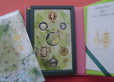 Japan 2017 Cherry Blossom Viewing 6 Coins Proof Set With Color Silver Medal