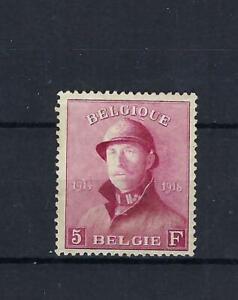 [LK14657] Belgium N°177 Royalty MH * COB € 122,00 2ND