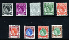 PENANG MALAYSIA 1954 to 1957 Queen Elizabeth II Part Set SG 28 to SG 43 MINT
